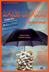 FESTHEA 2011 : LA COMPAGNIE L'ENTRÉE DES ARTISTES GAGNE LA TOUR D'ARGENT ET LE PRIX D'INTERPRÉTATION FÉMININE…