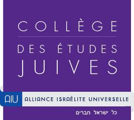 Le Collège des Etudes Juives à l'ère du numérique…