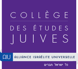Le Collge des Etudes Juives  l&#8217;re du numrique&#8230;