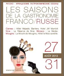Les Saisons de la Gastronomie Franco-Russe 2013: «Rencontre entre la Haute Couture et la cuisine gastronomique»  …