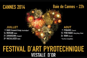 Cannes : Festival d'Art Pyrotechnique 2014…
