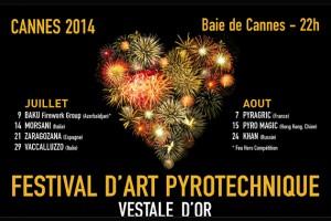 Cannes : Festival d'Art Pyrotechnique 2014, en raison des conditions météorologiques défavorables report du Feu de ce soir PYRO MAGIC (Hong Kong) à demain samedi 16 Août 2014 22h…