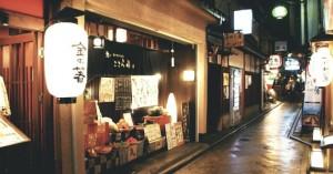 Japon : «Kyoto a été nommée Meilleure destination au monde 2014 »  par le magazine Travel + Leisure…