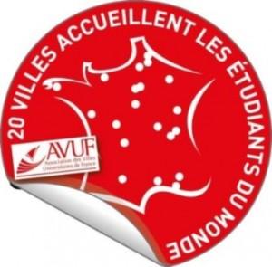 La Nuit des Étudiants du Monde débarque à Paris, Lyon, Montpellier… le 23 octobre 2014 !