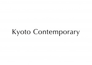 Paris / Kyoto (Japon) : Exposition-vente « Kyoto Contemporary »…