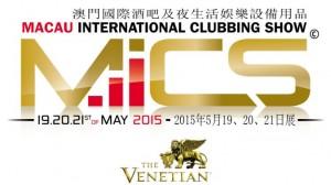 Succès du MICS Macau…