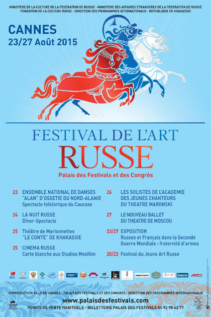 Cannes : Festival de l'Art Russe 2015…