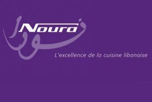 Cannes : «Noura» sur la terrasse de l'Intercontinental Carlton…