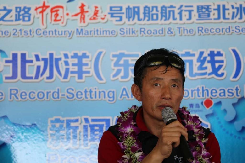 Retour dans sa ville natale du voilier Qingdao Chine…