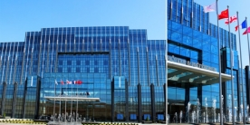 Inauguration de l'Hôtel & Préférence Hualing Tbilisi ***** …