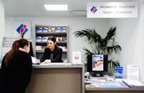 L'Office de Tourisme de Cannes ouvre un nouveau bureau…