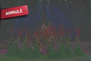 Annulation du spectacle Danse et Musique de Mongolie Intérieure  le 11 juillet  2016 Festival de la Culture et de l'Art Chinois…