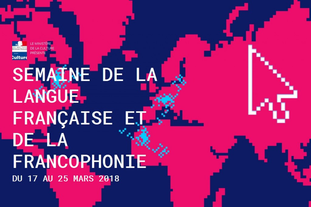 Journée Internationale de la Francophonie 2018…