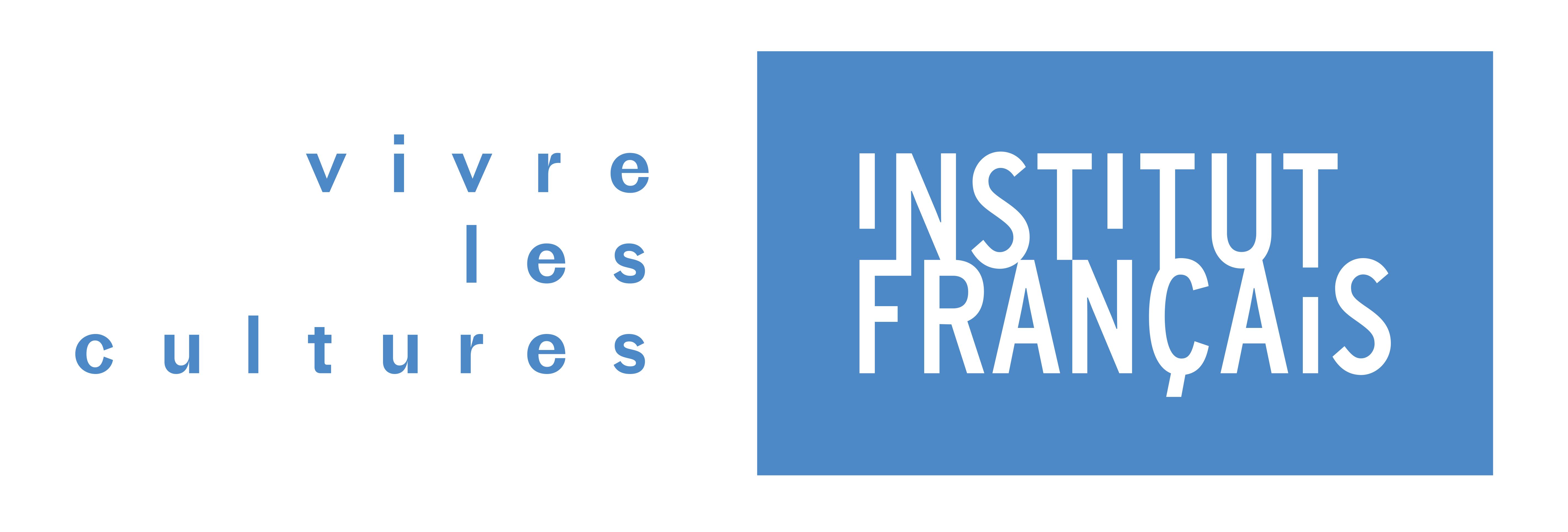 PROGRAMME DE L'INSTITUT FRANÇAIS AU FESTIVAL DE CANNES 2018…