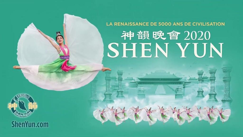 SHEN YUN : RENAISSANCE DE 5000 ANS DE CIVILISATION…